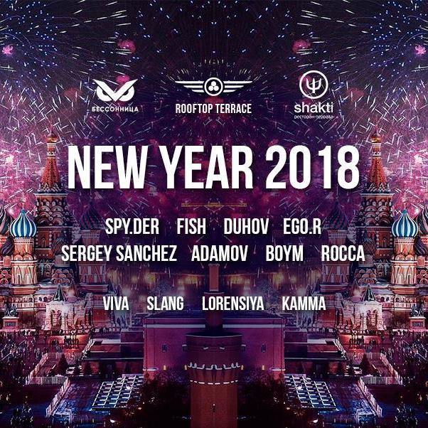New Year 2018 at Bessonniza + Rooftop Tribe