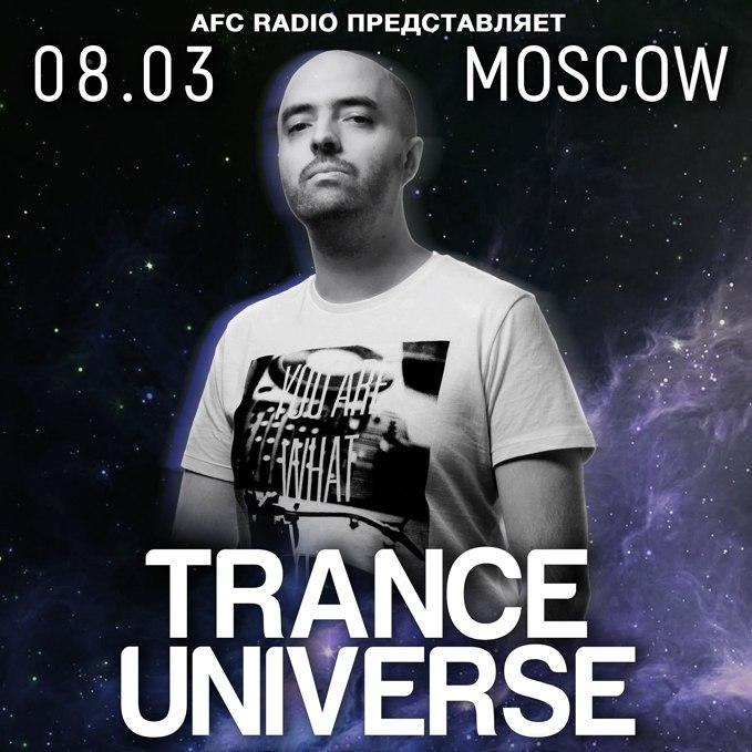 Trance Universe: Indecent Noise OTC