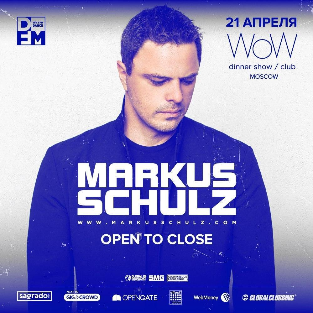 Markus Schulz. Open to Close. Moscow