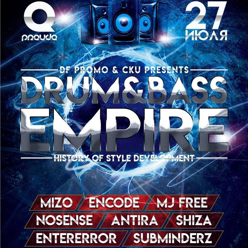 Drum&Bass «Empire»