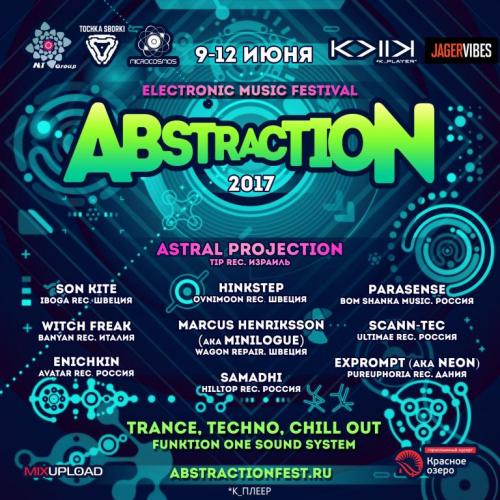 Abstraction Festival 2017