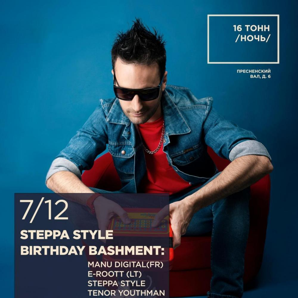 Steppa Style B-Day/ Manu Digital (FR)