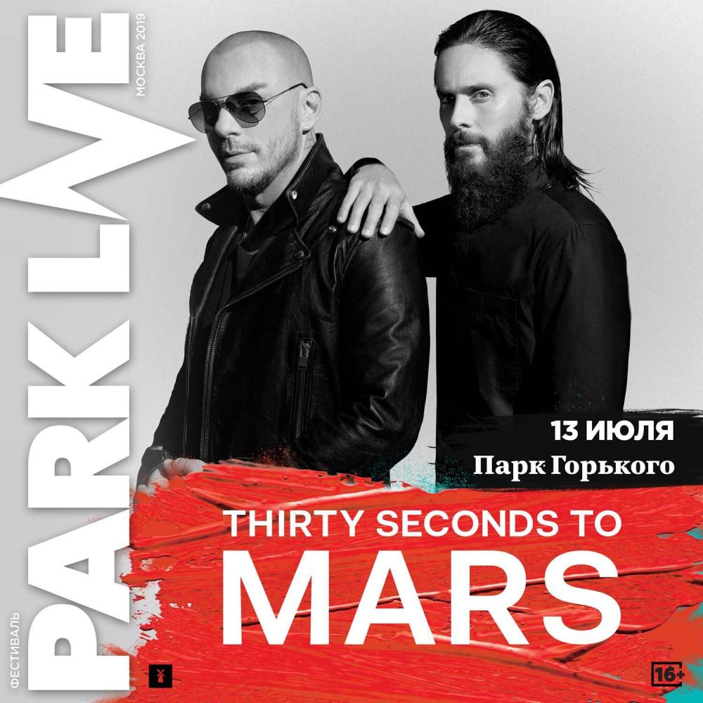 Thirty Seconds to Mars @ Park Live