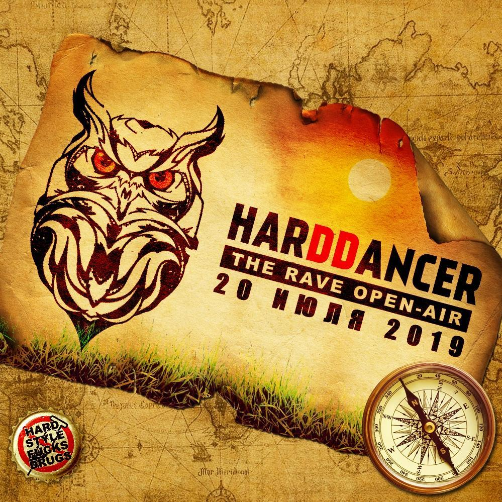HardDancer Open Air