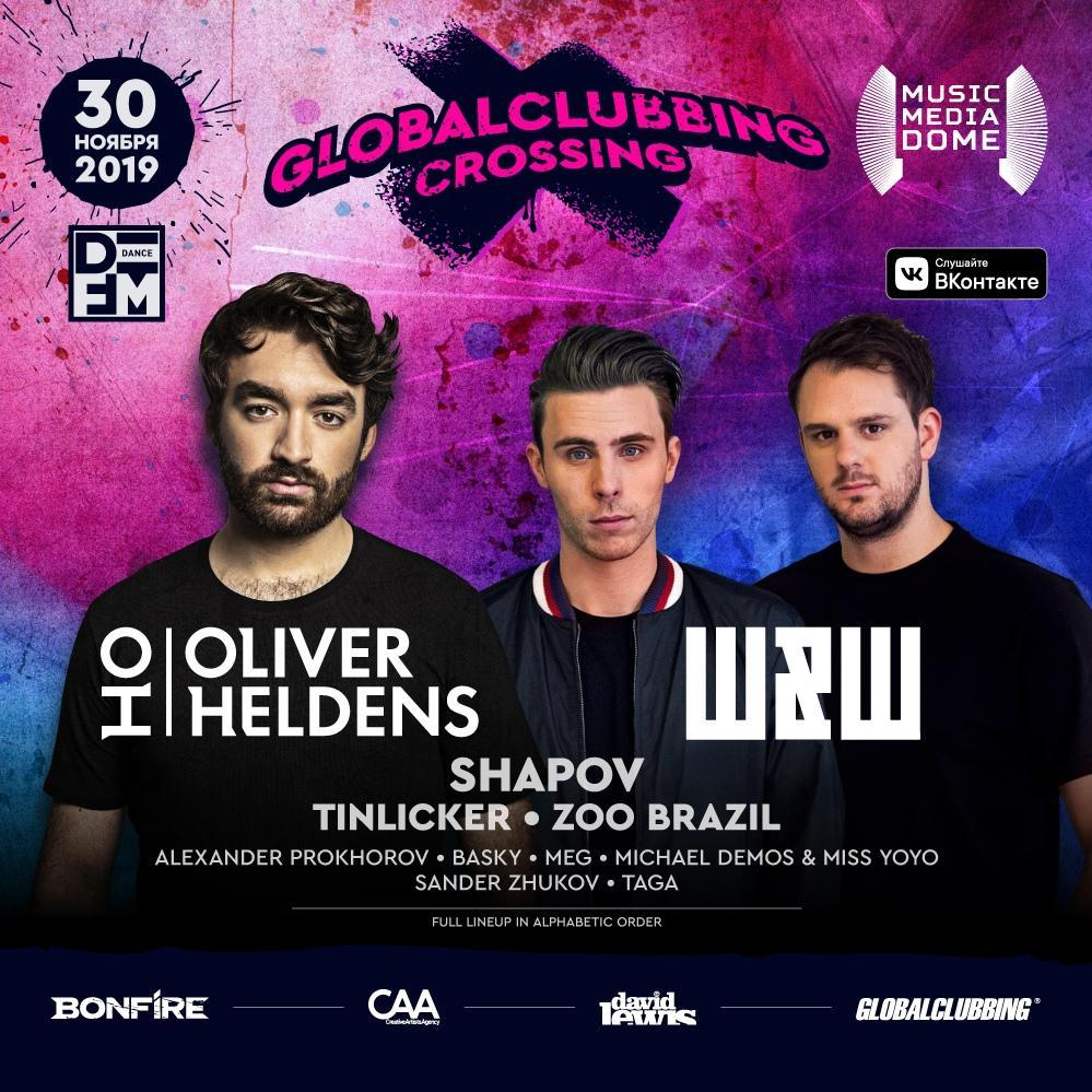 Oliver Heldens & W&W