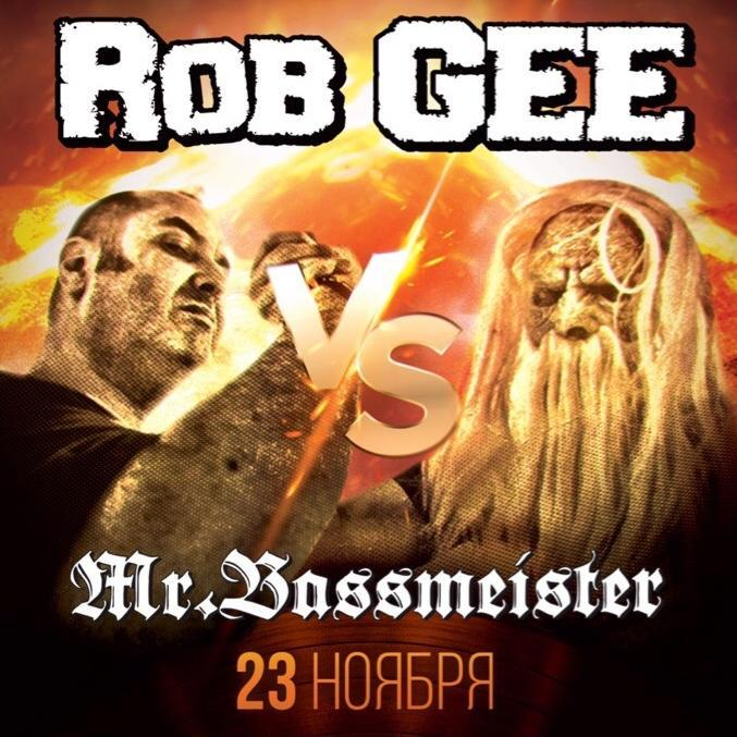Rob Gee & Mr. Bassmeister Moscow tour 2019