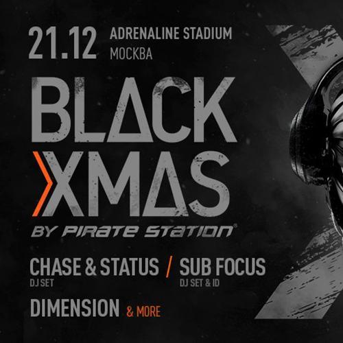 Black X-mas by Pirate Station в Москве