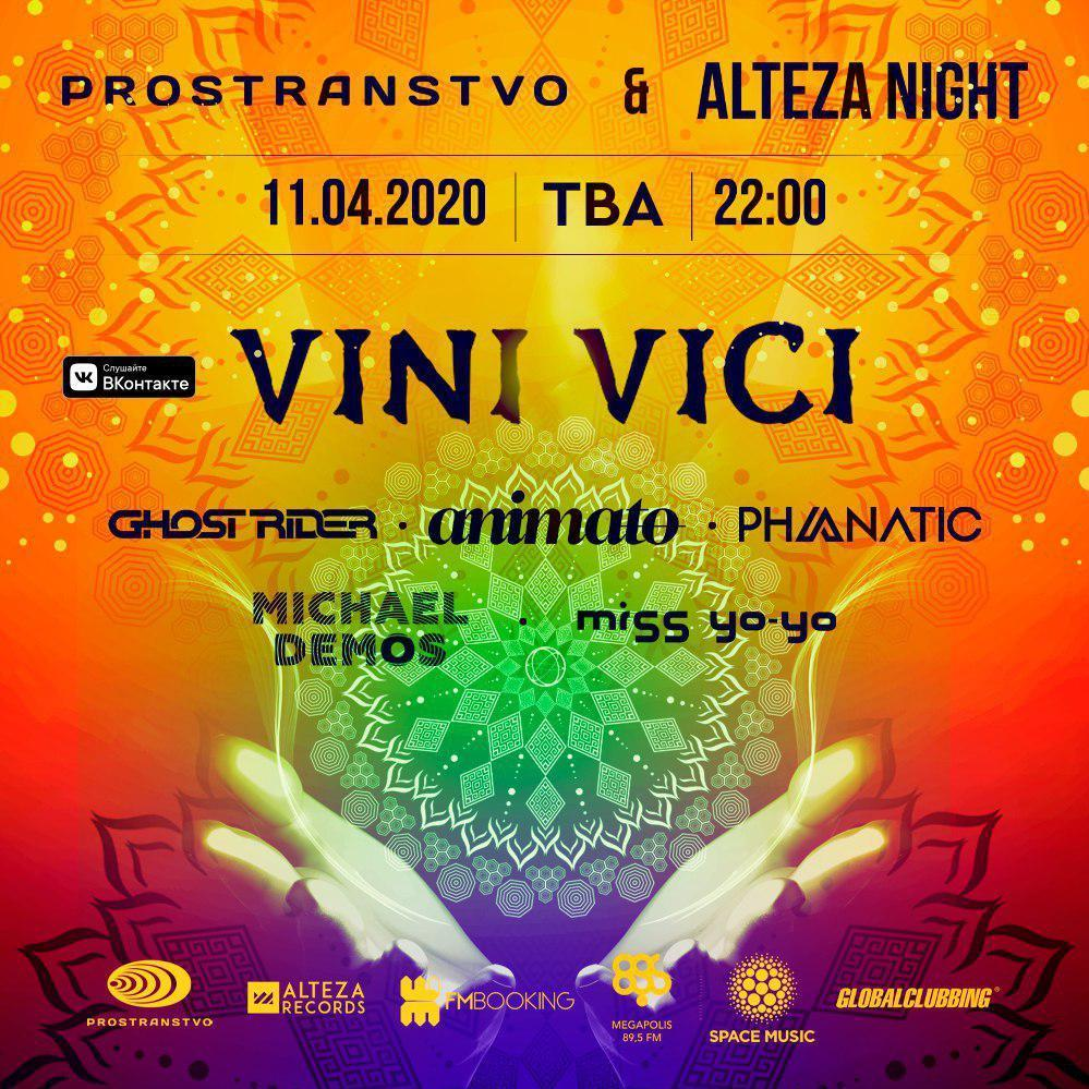 Alteza Night: Vini Vici