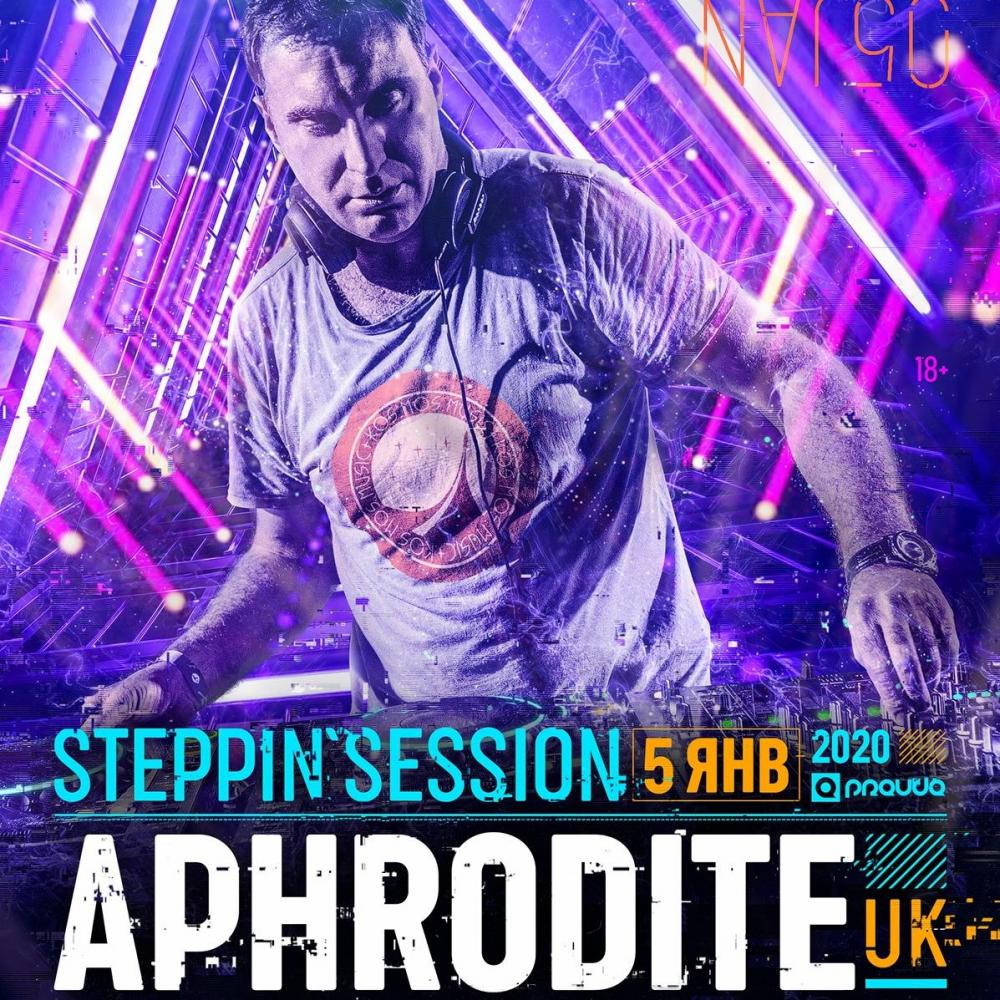 STEPPIN'SESSION: DJ Aphrodite (UK)