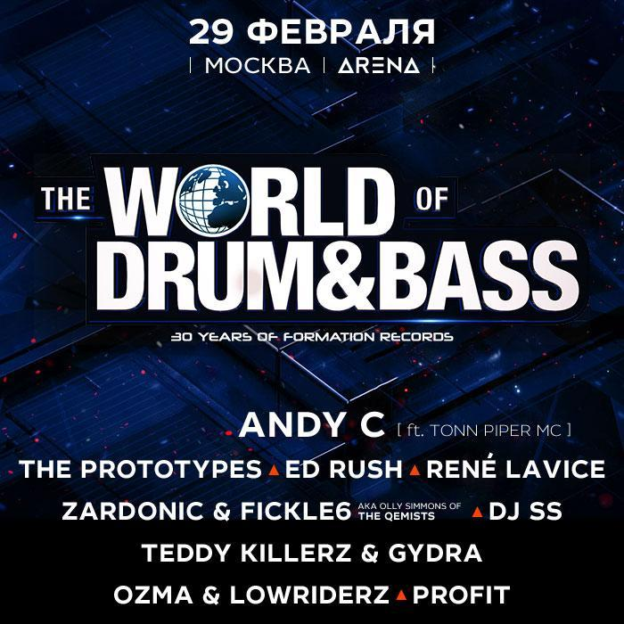 World of Drum&Bass - Arena