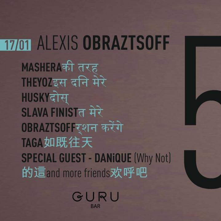Alexis Obraztsoff 52 Party