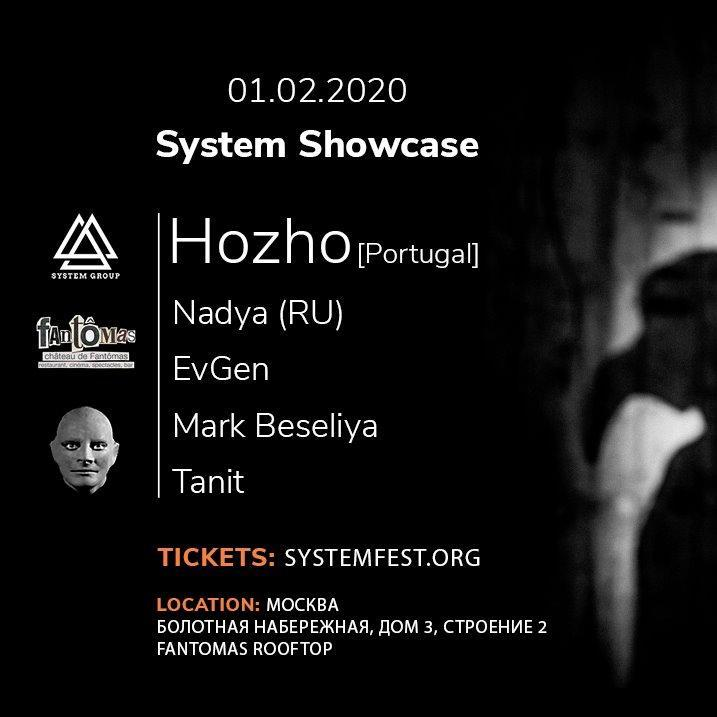 System Showcase Moscow