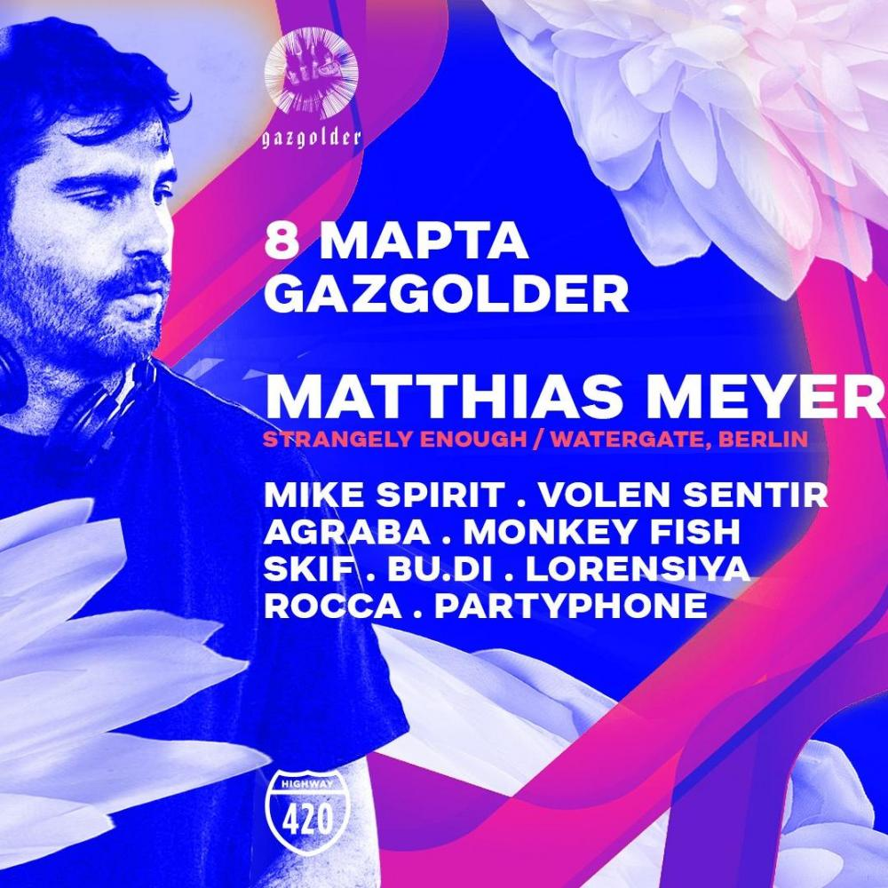 Highway w/ Matthias Meyer