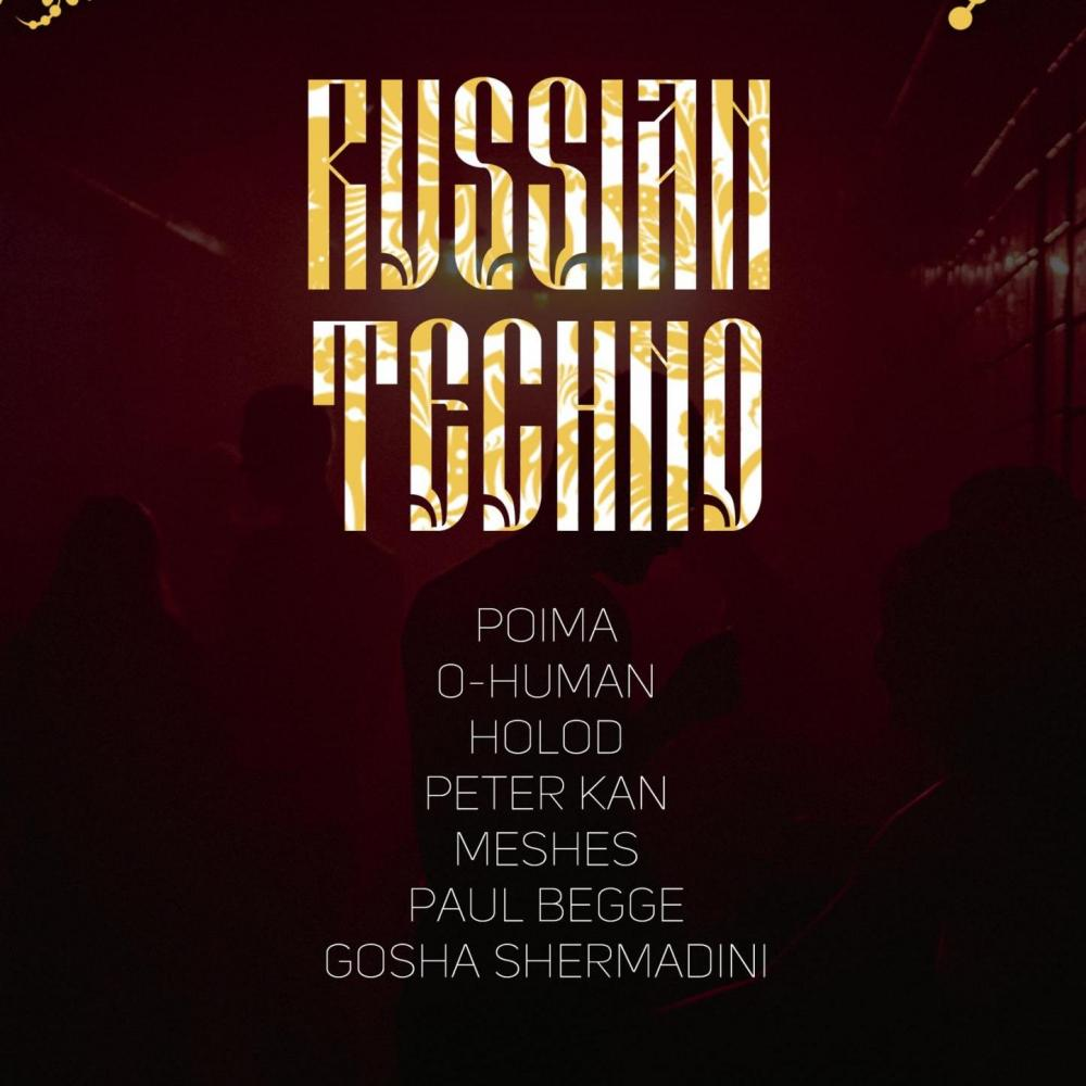 Russian Techno