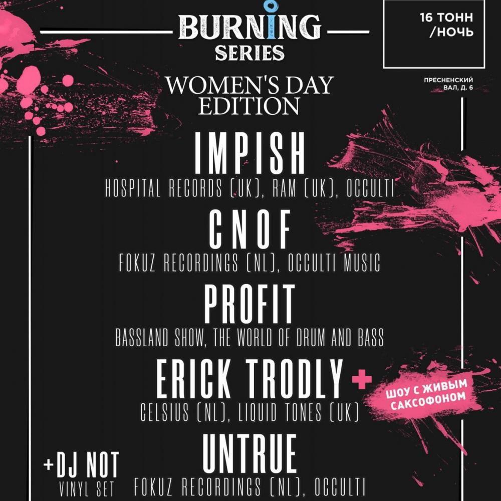 Burning Series. Woman's Day Edition