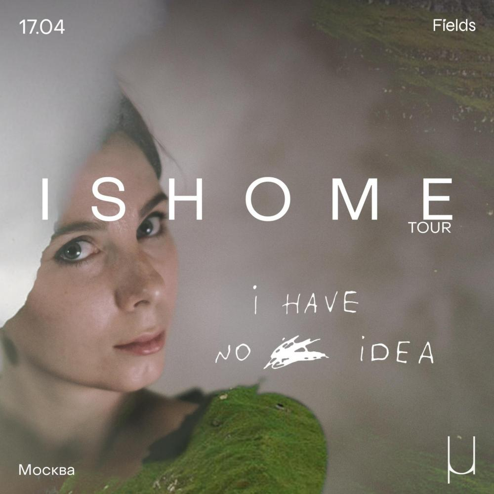 Ishome — I have no idea