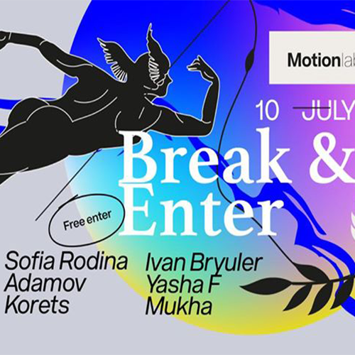 Break & Enter!