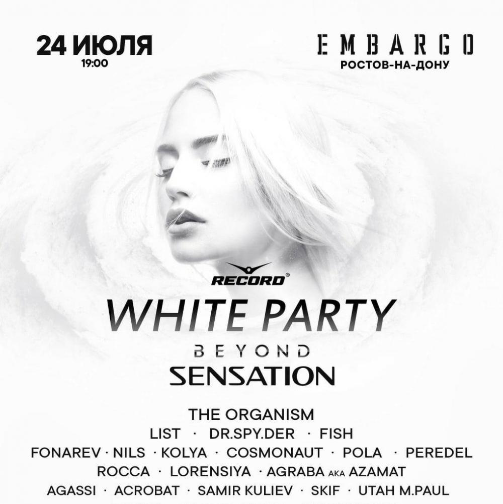 Record White Party Beyond Sensetion