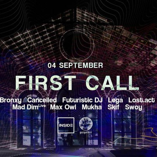 Inside: first call