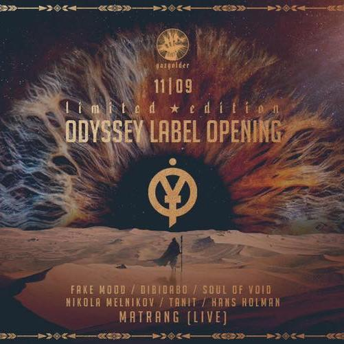 Limited edition x Odyssey label