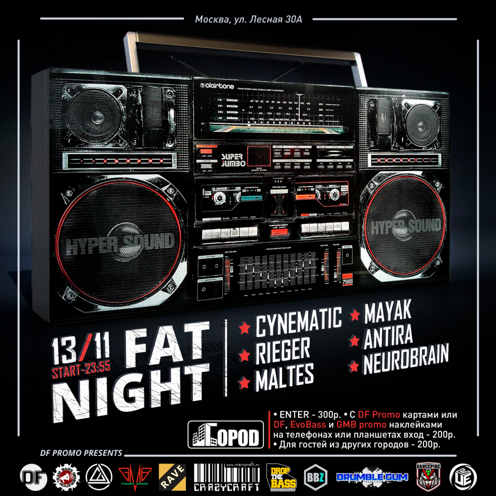 FAT NIGHT: vol. 2