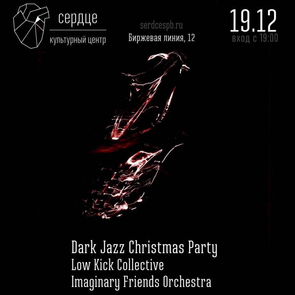 Dark Jazz Christmas party