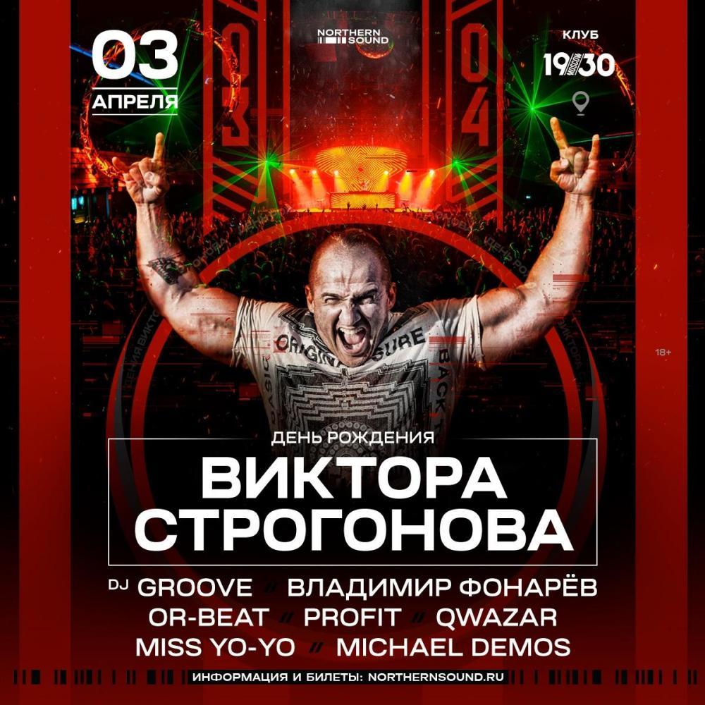 Клубы транс в москве клубы по каратэ до шотокан в москве