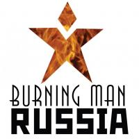 Burning Man Russia