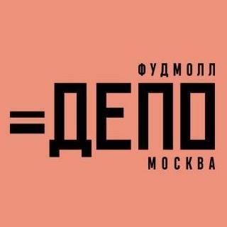 depo москва клуб