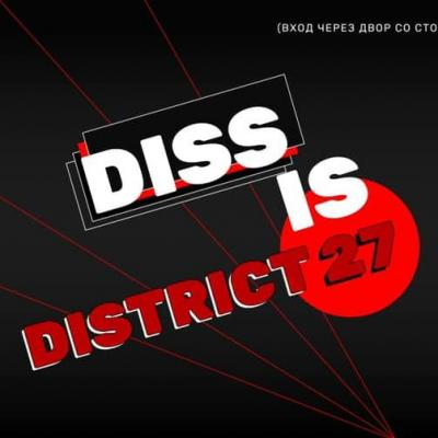 District 27